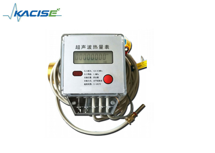 IP68 Protection Ultrasonic Energy Meter RS485 Modbus Protocol With Pt100 Temperature Sensor